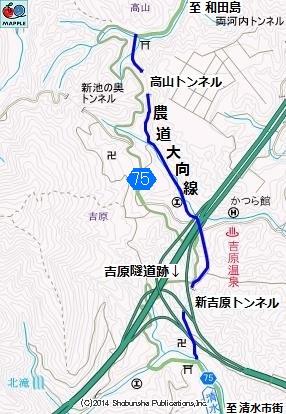 吉原隧道06