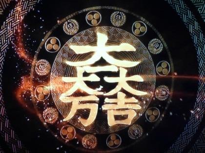妖怪ウォッチ第47話01