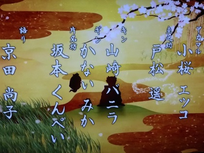 妖怪ウォッチ第47話03