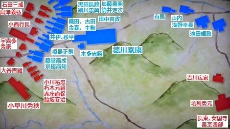 妖怪ウォッチ第47話07