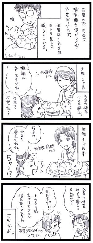 20150712_mini.png