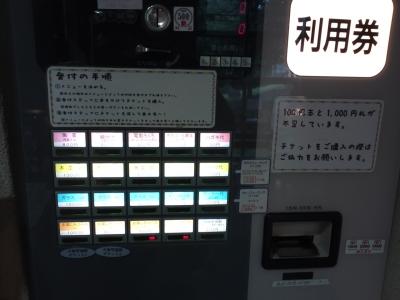 SN3P0300.jpg