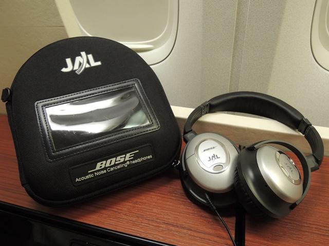 JAL12.jpg
