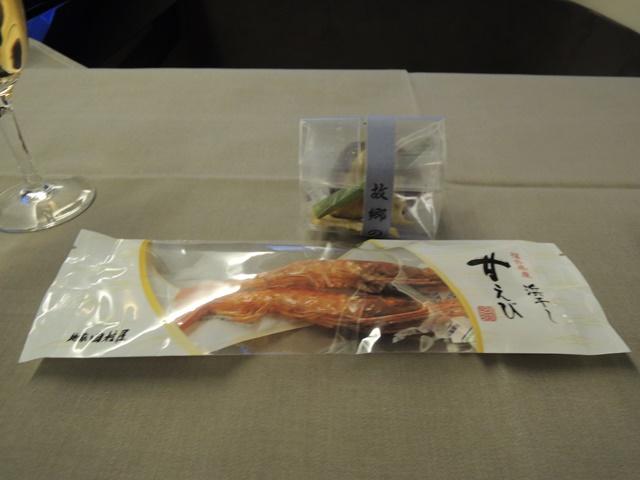 JAL26_201501220411179cd.jpg