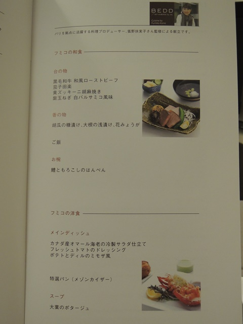 JAL31_20150122041414364.jpg