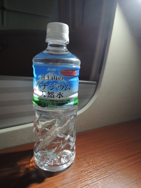 JAL50.jpg