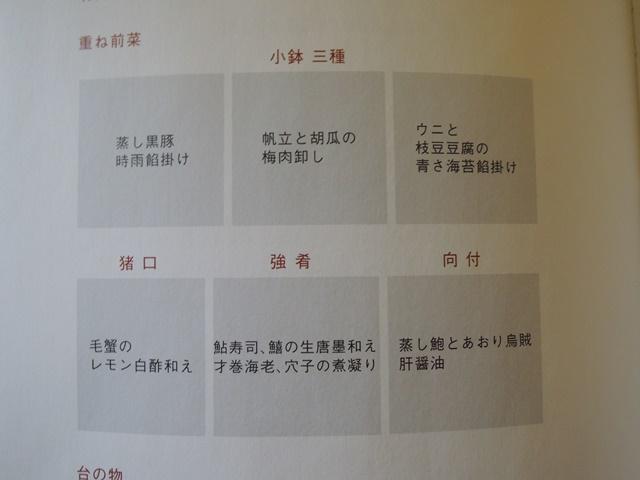JAL57.jpg