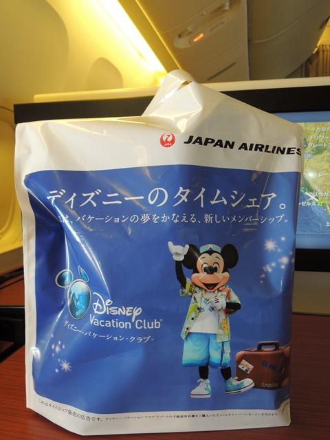 JAL64.jpg