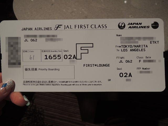 jal32.jpg