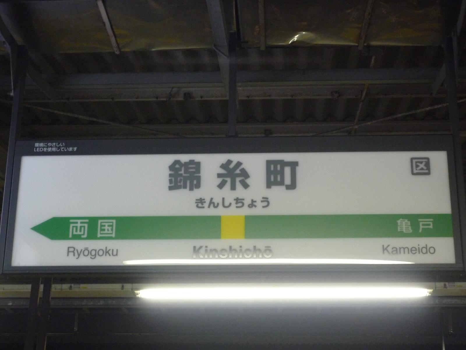 P1000990.jpg