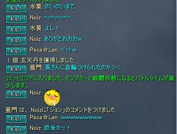 2015-03-03 01-01-07a
