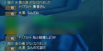 2015-03-13 01-39-00a