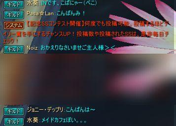 2015-04-08 23-24-24a