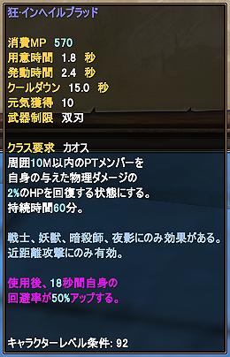 2015-07-01 00-50-31