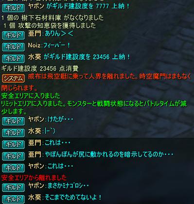 2015-07-01 00-23-33