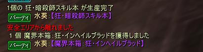 2015-07-01 00-55-58