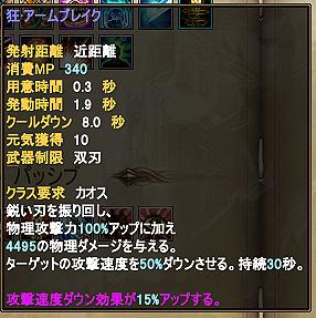 2015-07-02 00-20-36