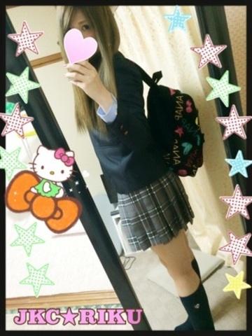 JKサークルりく制服6