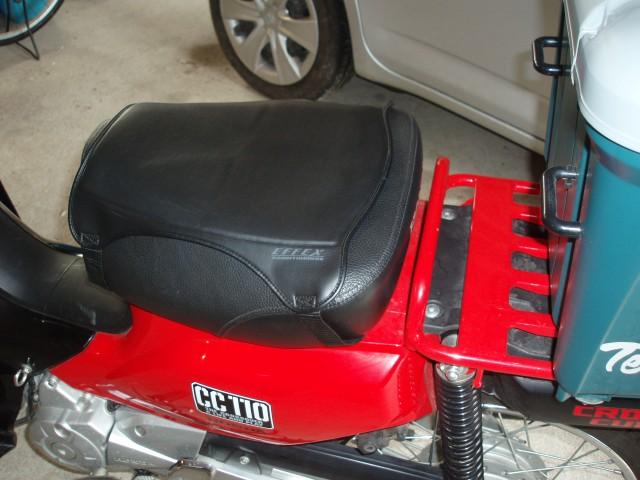 P7180006 (Custom)