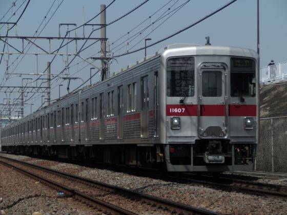 P3220501-b.jpg