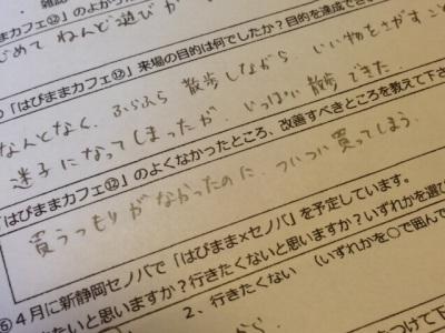 写真 1 (4)