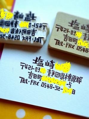 rakugaki_20141209074330253.jpg
