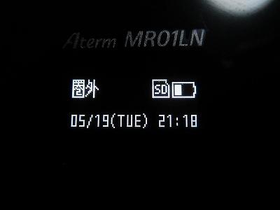 MR01LN_005.jpg