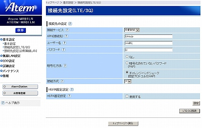 MR01LN_007.jpg