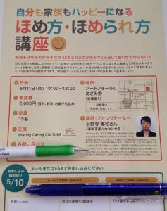 fc2blog_2015051118010014a.jpg