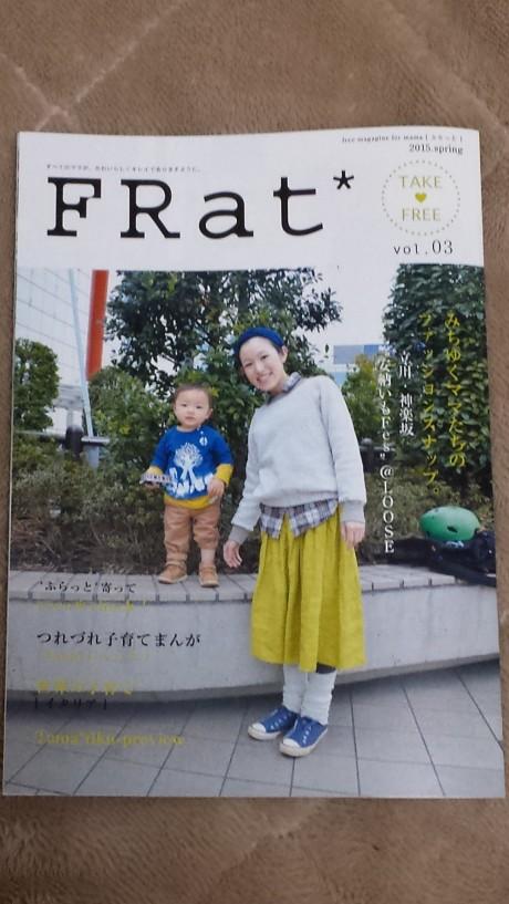 FRat 1