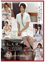 白衣の天使 婦女暴行日誌200分 佳苗るか・夕樹あさひ・橘優花・司ミコト