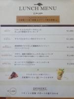 150715FactoryCafe (2)