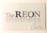 reonfc.jpg