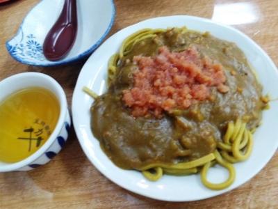 150517力餅食堂中崎店カレー皿うどん450円に辛子明太子のせ550円