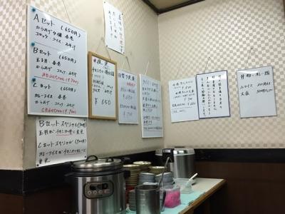 150708古味煮亭店内メニュー