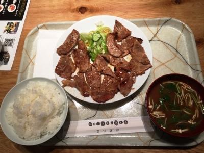 150603マツザカミートアンドベジタブルズ肉大盛り定食900円