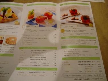 CIMG6746.jpg