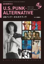 『ディスク・セレクション・シリーズ USパンク〜オルタナティヴ』
