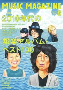 MM-201508.jpg