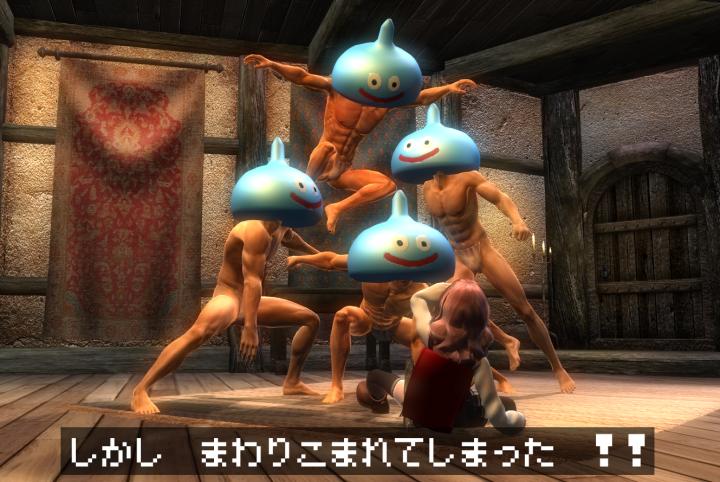 Oblivion 2015-06-11 21-04-12-09