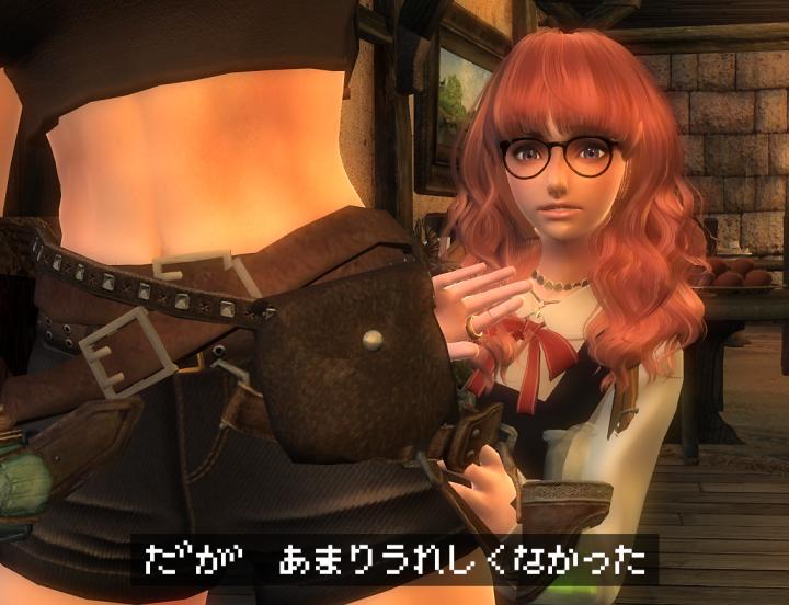 Oblivion 2015-06-11 21-41-17-95