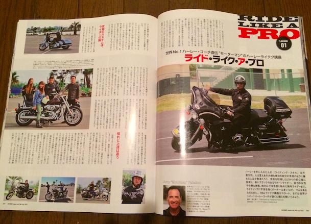 ホットバイク2