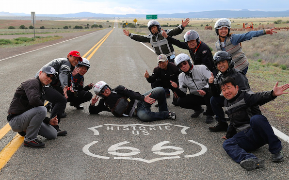 s-route66.png