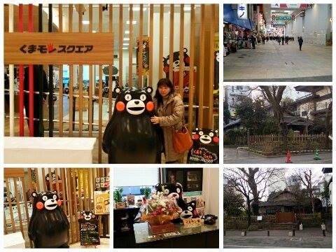 平成27年3月11日熊本11
