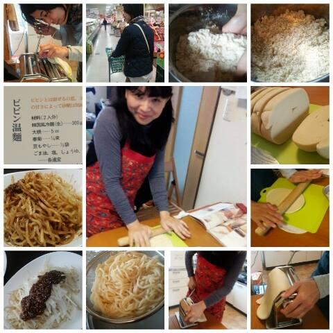 平成27年3月18日韓国冷麺1