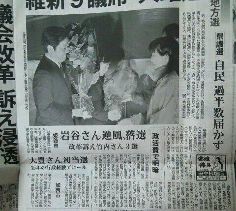 平成27年4月竹内選挙3