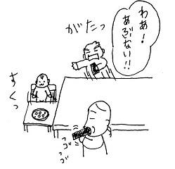 20150204-2.jpg