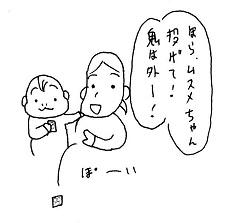 20150204-5.jpg