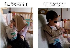 20150208-2.jpg