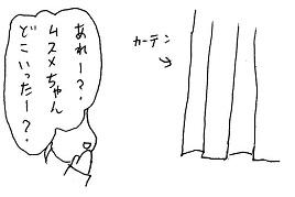 20150216-3.jpg
